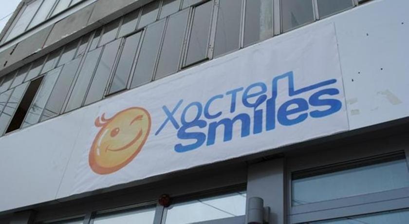 Хостел Smiles