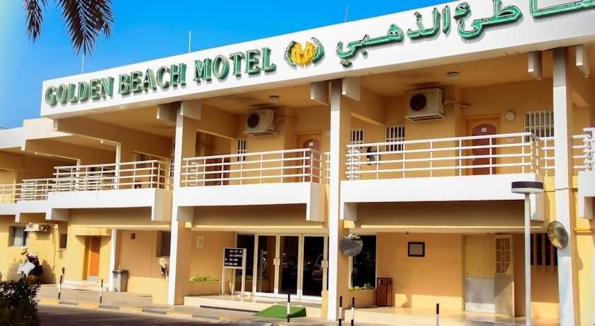 Golden Beach Motel