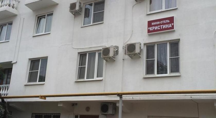 Отель Кристина
