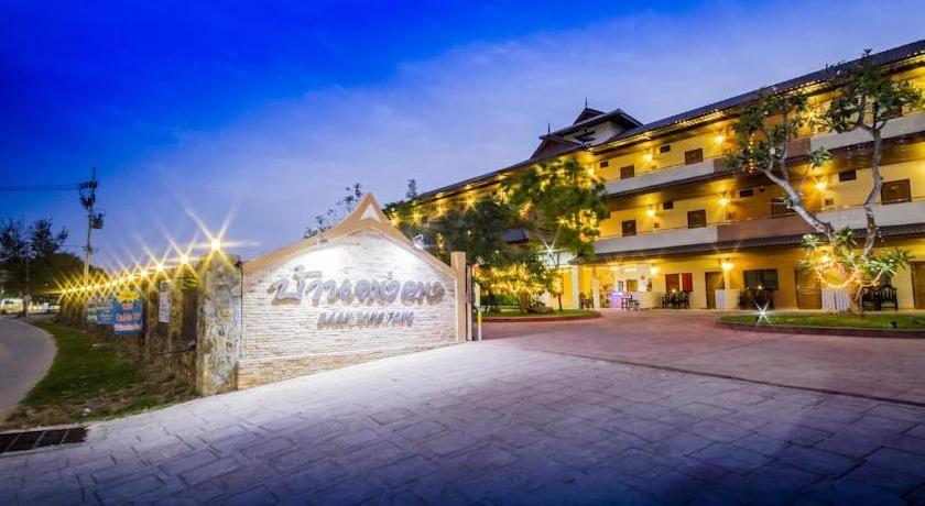Baan Tong Tong Pattaya