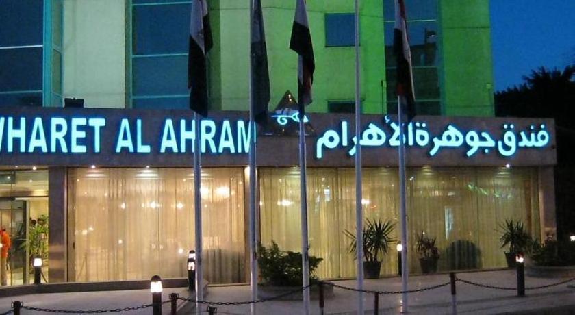 Gawharet Al-Ahram Hotel (Formerly Husa Pyramids)