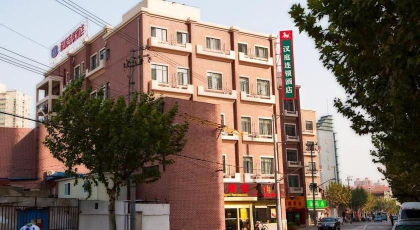 Hanting Hotel - Shanghai Changshou Road