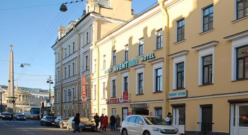 AventInn Hotel