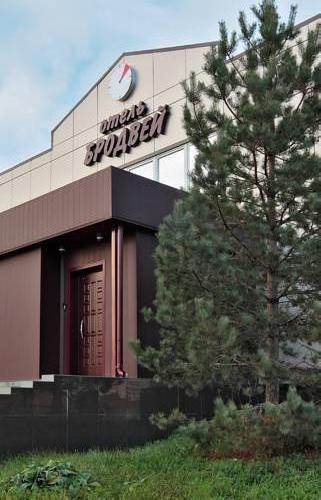 Гостиница Бродвей Москва