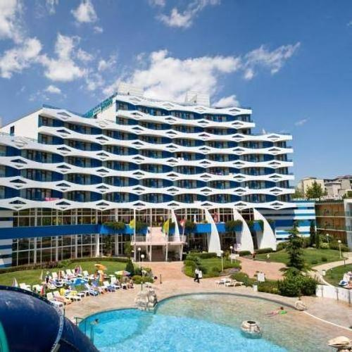 Trakia Plaza Hotel - Все включено