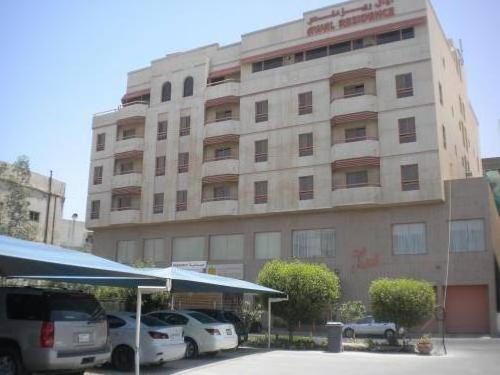 Awal Residence
