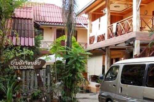 Huan Lao Guesthouse