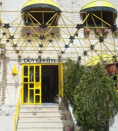 Dove Hotel Amman