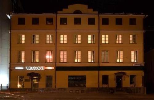 Гостиница Чехов