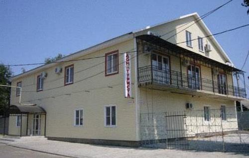 Дом туриста Отель