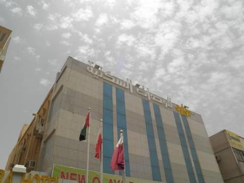 Nawar Khorais Branch